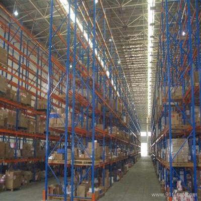 亚博  仓库货架 库房货架 仓库货架 新型仓库货架 优质仓库货架