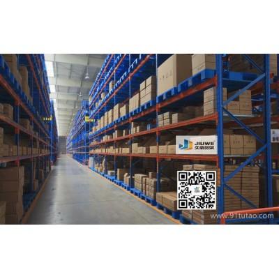 直销,仓库货架,北京仓库货架,仓库货架设备