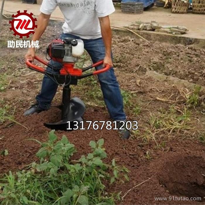 农业种植挖坑机 山地挖坑机 硬土种植打洞机 树木种植机械