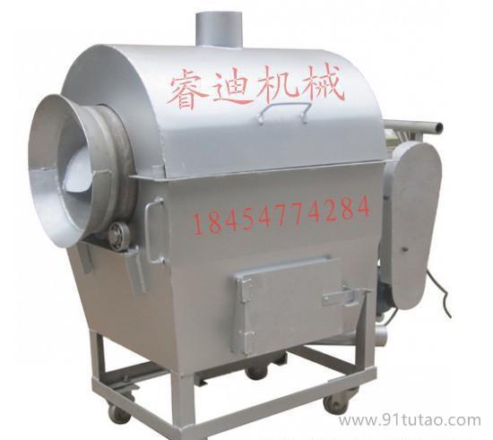 炒花椒机,花椒炒香机,炒香辛料设备-