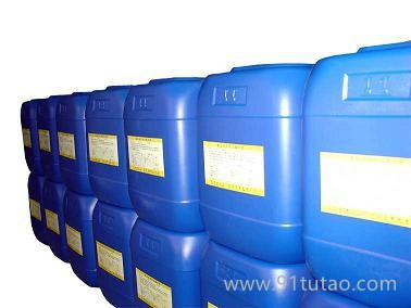 花椒汁厂家销售 花椒汁天然香辛料