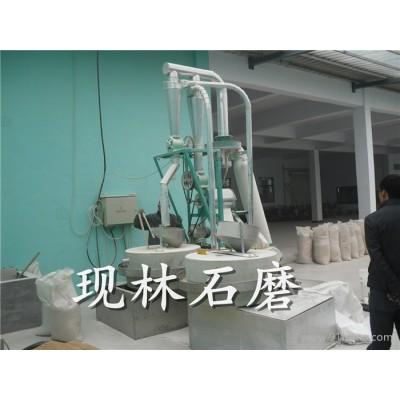 大型面粉加工机粮油市场现场操作面粉石磨 现林石磨