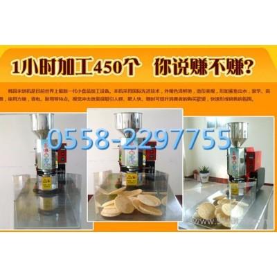 淮北韩国米饼机 Q饼机 Q饼机价格 Q饼机厂家 泰国香米酥 阜阳致诚科技有限公司