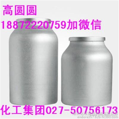 泰国香米香精厂家价格