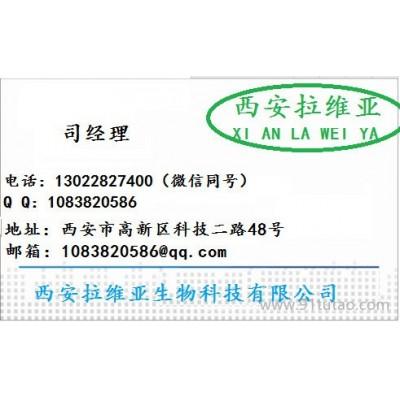食沏米香精生产直销 食用江大泰国香米粉末香精