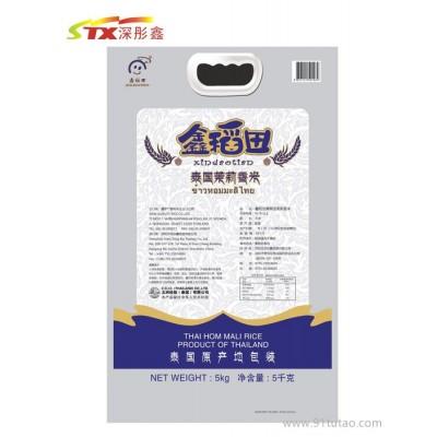 鑫稻田泰国茉莉香米|原产地包装泰国茉莉香米|进口大米|新米|香米|厂家直销|质量保证|