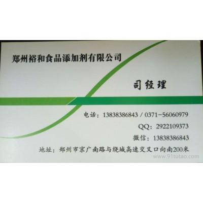 食品级泰国香米香精生产厂家 江大泰国香米粉末香精厂家价格报价