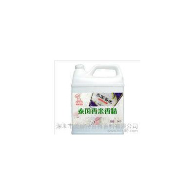 252201泰国香米液体香精 泰国香米香精 米香精 可定制