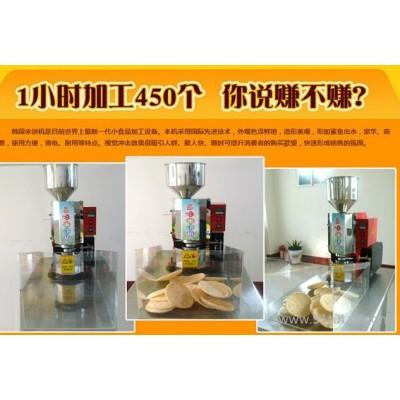 米饼机价格 永新有没有卖米饼机的 泰国香米酥设备