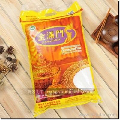 供应金满门泰国乌汶府茉莉香米10Kg袋装茉莉香米