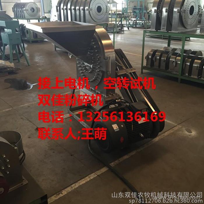 wxm大米粉碎机,湿大米粉碎机,谷物粉碎机,泰国香米粉碎机,糯米粉碎机