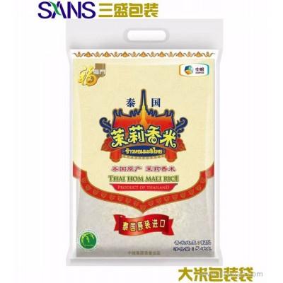 三盛包装 大米包装袋-泰国茉莉香米 厂家直销玉米专用蒸煮袋