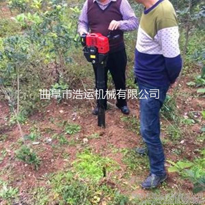 观赏花卉移栽装盆汽油动力单人手提铲式挖树机 冲击式苗木移植机