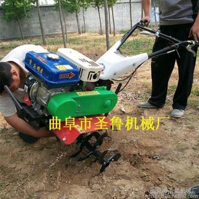 供应圣鲁 多功能小型旋耕机 微型旋耕机 农具旋耕机