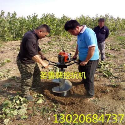 林业挖坑机 手提林业挖坑机 种树手提挖坑机报价