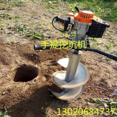 【林业挖坑机】林业挖坑机价格_林业挖坑机批发