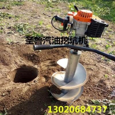 林业专用挖坑机 林业挖坑机 挖坑机批发