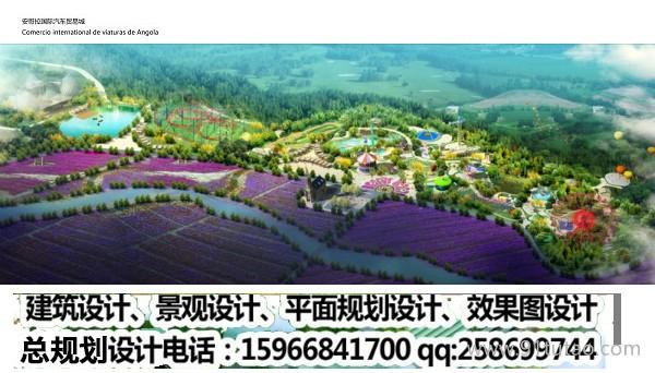 生态园设计机构_农业生态园规划_休闲农业乡村旅游规划设计我们策划的观光农业园规划 利于项目拿地,融资,使项目快速盈利,