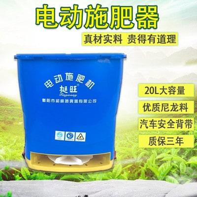 电动施肥器手动施肥机鱼塘龙虾饲料机农用播种机(锂电池)