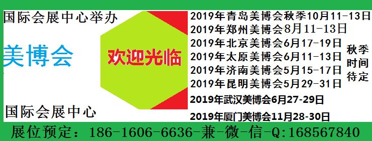 09-58-33-36-1215727 - 副本 - 副本