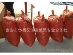 河北特产燕山板栗京东板栗零食特产厂家批发糖炒栗子100斤1包