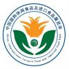 2019北京休闲食品展会/进口食品展会/零食糖果展会
