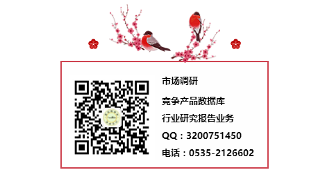 09-02-03-11-1280671