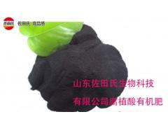 腐植酸有机肥是新型肥料吗?腐植酸有机肥有什么作用?