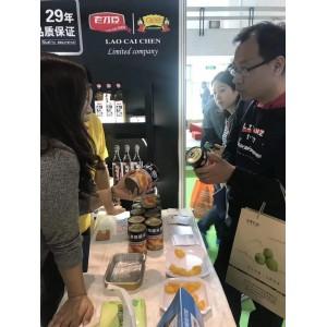 2020北京食品机械展|食品包装展