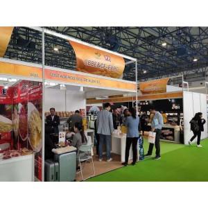 第十八届北京国际食品加工与包装展览会
