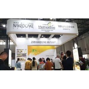2020北京国际食品饮料展,饮料界爆品再现,一鸣惊人