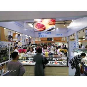 2020世界亚洲北京国际进口食品博览会