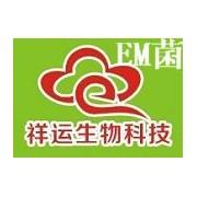 河南祥运环保科技有限公司