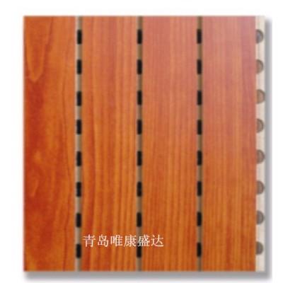 青岛影视厅墙面环保穿孔木质吸声板家庭影院装饰木质扩散板