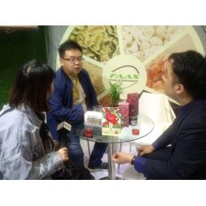 第十七届中国(北京)国际食品饮料展览会