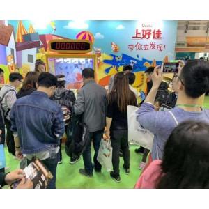 2019北京食品饮料展带您走进国际市场