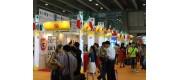 2020上海中食展