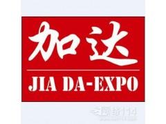 2020 年第10 届越南国际家禽畜牧及渔业产业展览会