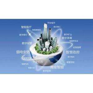 2020中国(南京)国际智慧工地展览会-智能装备安全