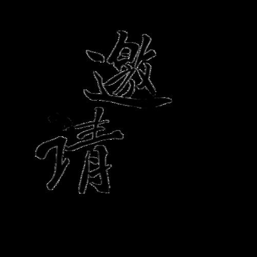 2019安徽安防展|安徽智慧安防展|安徽公共安全展览会