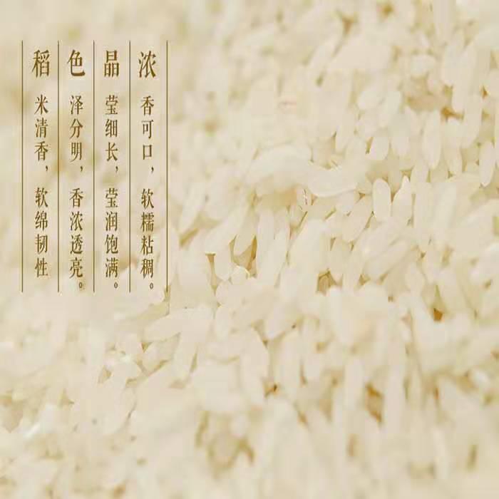 傅家乡鱼米