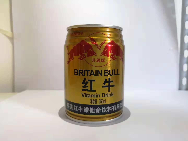 英国百多利红牛