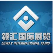 北京领汇国际展览有限公司郑