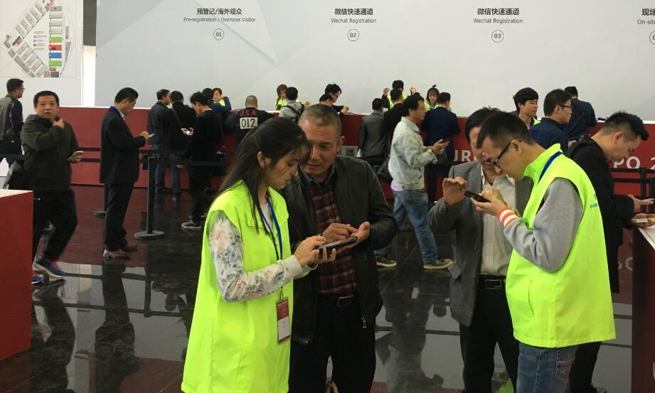 2020第八届【上海】国际热水科技展览会