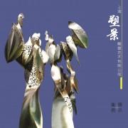 上海塑景雕塑艺术有限公司