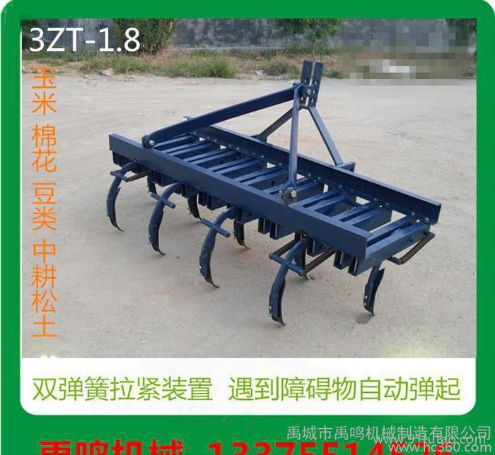 禹鸣箱式刮板平地机/激光土地农业机械(配套动力18-45马力)