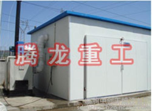 海带烘干机、腾龙重工(图)、海带烘干机海带烘干机械