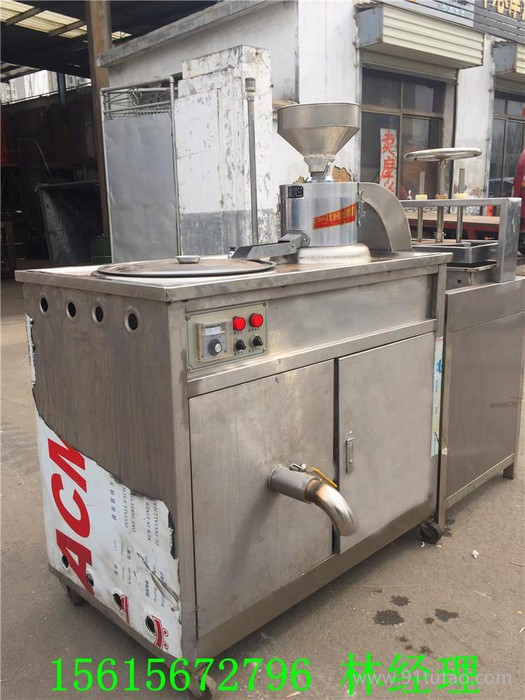 厂家直销豆制品机械加工设备 豆制品机械设备 豆浆豆腐机A