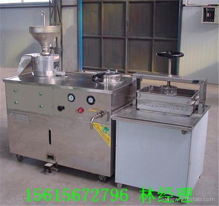 实力厂家豆制品加工设备 豆制品机械设备 豆制品机械价格A