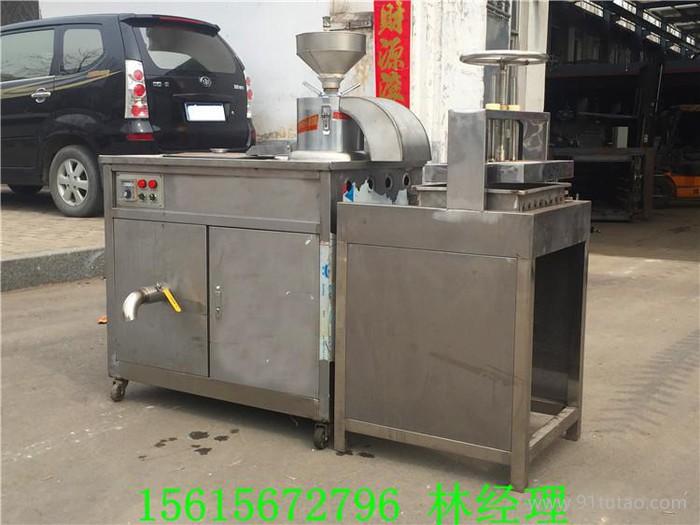 豆制品机械设备 豆腐制作设备 豆腐加工机械设备A